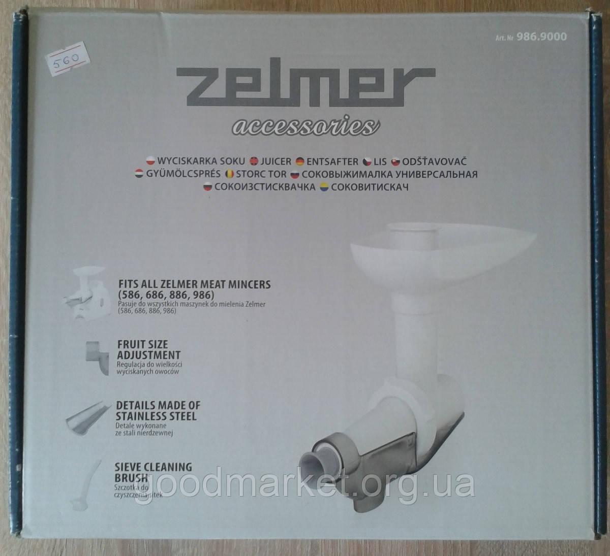 Шнековий соковитискач для томатів та ягід м'яка ясорубок Zelmer A9869000 (ZMMA082W)