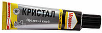 Клей Момент Кристалл 30 мл (от 35 шт) прозрачный
