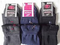 Носки шкарпетки махровые зимние мужские стрейч  Червоноград