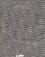 Пленка аквапринт карбон М-12500, Харьков (ширина 100см)