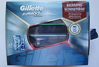 Подарочный набор Gillette Mach3 Turbo + гель для бритья Gillette Mach3 увлажняющий 75 мл + дорожная косметичка, фото 1