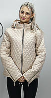 Женская демисезонная стеганная  куртка  ПС-1 бежевая 54-66 размеры