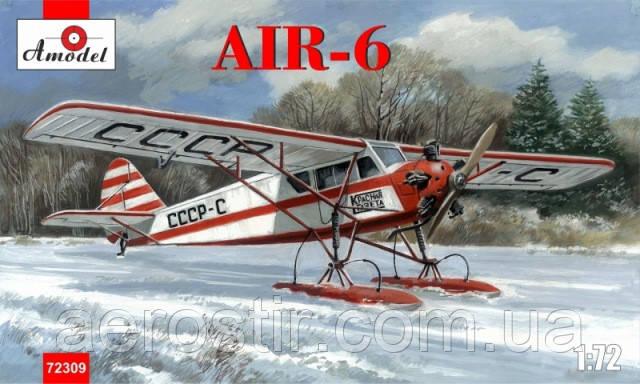 Самолет AIR-6 1/72 AMODEL 72309