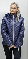 Женская демисезонная стеганная  куртка  ПС-1 темно-синяя 54-66 размеры