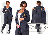 Женский повседневный костюм в больших размерах o-1515852