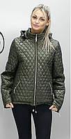 Женская демисезонная стеганная  куртка  ПС-1 хаки 54-66 размеры