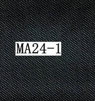Пленка аквапринт карбон МА24/1, Харьков (ширина 100см)