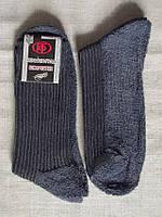 Носки шкарпетки махровые зимние мужские ПОДОШВА Червоноград