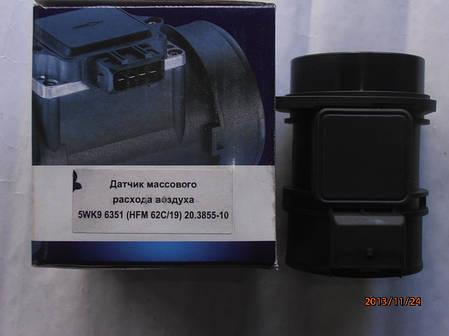 ДМРВ Сименс 6конт.(5WK9 6351(HFM 62c/19)20/3855-10, фото 2