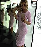 Теплое женское облегающее  платье средней длинны