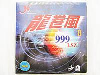Xu ShaoFa 999 LSZ II  накладка теннис