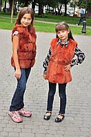 Красивый меховой жилет на девочку-подростка 38 размер  от производителя, фото 1