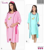 Комплект из ночной сорочки и халата для кормящих  и беременных VIENETTA