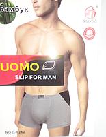 Мужские боксеры бамбуковые «UOMO» XL/4XL