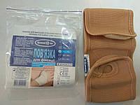 Повязка для фиксации лучезапястного сустава, размер 2 от (17 до 18 см) / Белоснежка