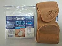 Повязка для фиксации лучезапястного сустава, размеры 3 (от 19 до 20 см) / Белоснежка