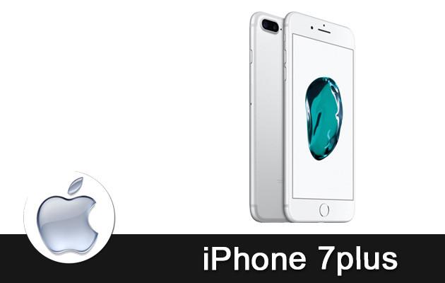 Чохли з малюнком для iPhone 7 Plus