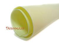 Фоамиран иранский (лимонный) 30*35см