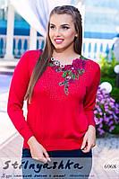 Женский свитер большого размера с вышивкой красный