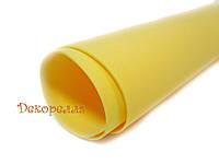 Фоамиран иранский (желтый) 60*70см
