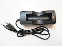 Зарядное устройство 18650 аккумулятор