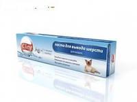 Cliny Паста для вывода шерсти для кошек, 30 мл, 75мл-145грн Экопром