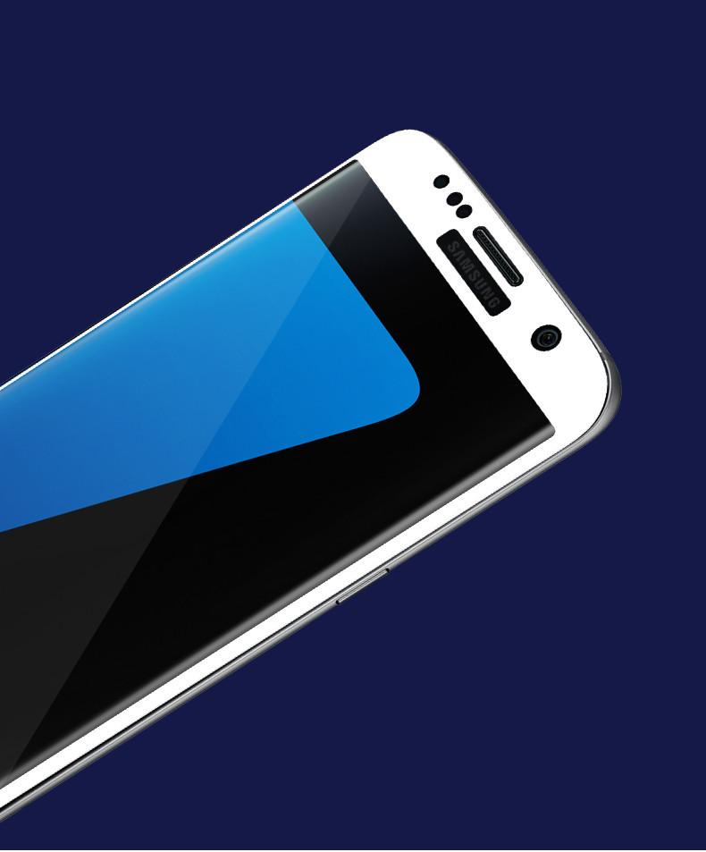 Защитное стекло Remax 3D для Samsung Galaxy S7 G930 закругленные края
