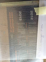 Пленка аквапринт тертый алюминий М-12570, Харьков (ширина 100см)