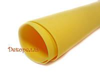 Фоамиран иранский (темно желтый) 60*70см