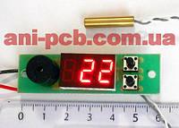 Термометр-сигнализатор ТС-036-3Д