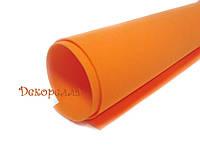 Фоамиран иранский (оранжевый) 60*70см