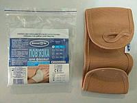 Повязка для фиксации лучезапястного сустава, размеры 1 (от 15 до 16 см) / Белоснежка