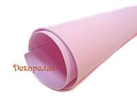 Фоамиран иранский (светло-розовый) 60*70см