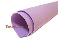 Фоамиран иранский (лиловый) 60*70см