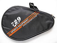 729 Friendship RITC чехол для ракетки настольный теннис