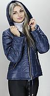 Батальная женская куртка весна КР-2 темно-синяя 42-74 размеры