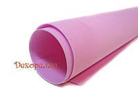Фоамиран иранский (темно розовый) 60*70см