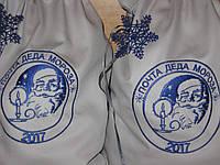 Мешок для подарка Новогодний, мешок под елку ′Почта Деда Мороза′