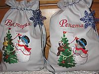 Новогодний мешок для подарка именной. Подарок от Деда Мороза именной