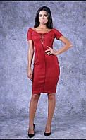 Платье  Poliit 8273