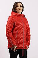 Весенняя женская куртка батальная ПС-11 красное 46-68 размеры