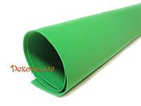 Фоамиран иранский (светло зеленый) 30*35см