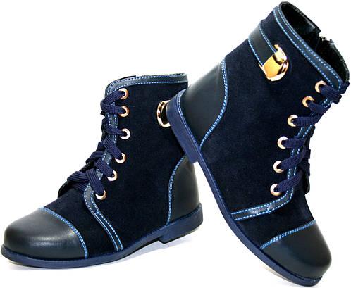 Детские демисезонные ботиночки для девочек 31-39