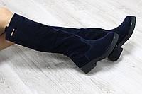 Зимние натуральные замшевые сапоги трубы без замкатемно-синего цвета 36-41 р.