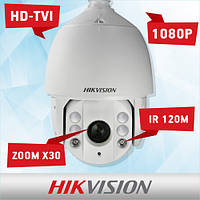 2MP Роботизированная Hikvision DS-2AE7230TI-A