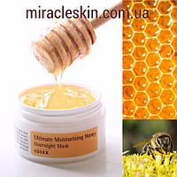 Ночная маска с прополисом Cosrx Ultimate Moisturizing Honey Overnight Mask 50G