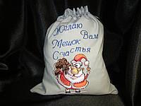 Новогодний мешок для подарка, мешок для хранения Полезная упаковка