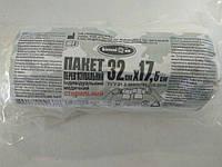 Пакет перевязочный индивидуальный медицинский стерильный 32 х 17,5 см / Белоснежка