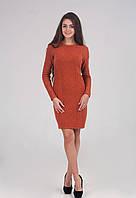 Приталенное вязанное платье