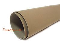 Фоамиран иранский (светло коричневый) 30*35см